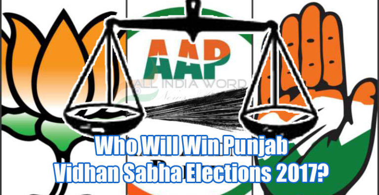 Read more about the article Which party has chances of victory in the 2017 Elections in Punjab?