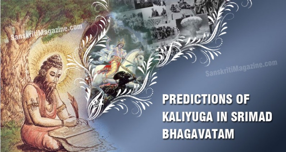 Read more about the article Predictions Of Kaliyuga In Srimad Bhagavata Purana