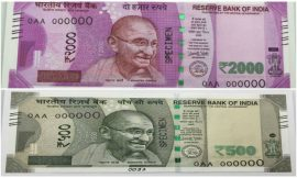 Things You Should Know About New Indian Rupee Policy