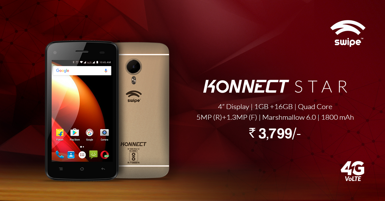 You are currently viewing ShopClues launches one of the most affordable phones with Dual SIM 4G VoLTE and 16GB ROM, Swipe Konnect Star exclusively!