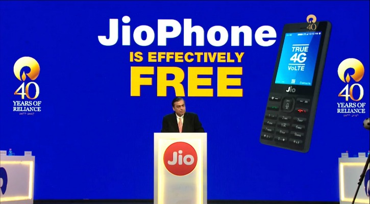"""Reliance Jio Announces Its New 4G Feature Phone At An """"Effective Price"""" of Just Rs ZERO"""