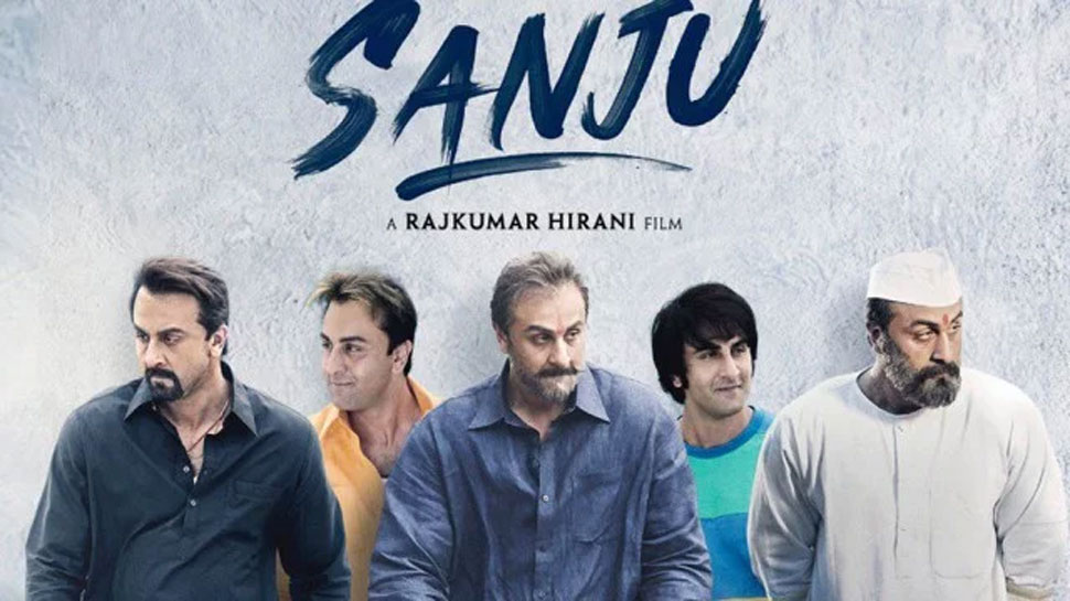 Sanju movie release date, rumours