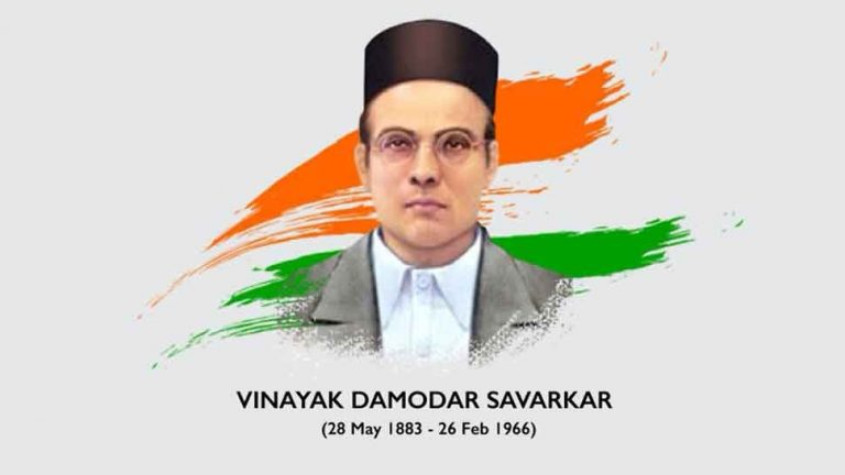 Read more about the article Was Savarkar a freedom fighter or a traitor?